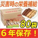 【6年保存食】スーパーバランス×80袋【バランスパワー SU...