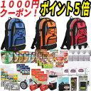 【1000円クーポン/ポイント5倍】防災セット 家族 3人用...