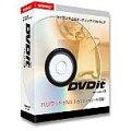 DVDit 5 通常版・アップグレード版