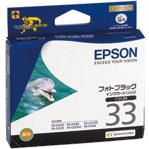 ICBK33 エプソン 純正プリンタインク(フォトブラック) EPSON