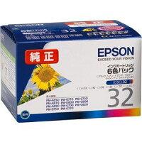 IC6CL32【税込】 エプソン ...