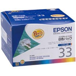 IC8CL33 エプソン 純正プリンタインク(8色セット) EPSON