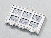 RJK-30【税込】 日立 日立冷蔵庫用 浄水フィルター HITACHI [RJK30]【返品種別A】【RCP】