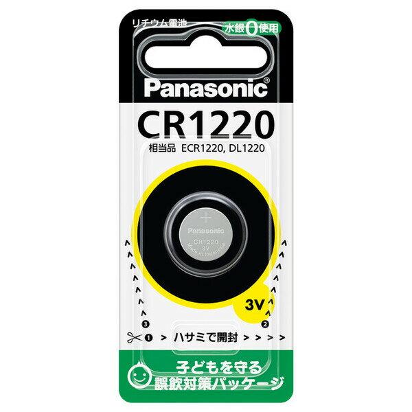 パナソニック リチウムコイン電池 3V CR1220P 1箱 5個
