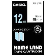 テープカートリッジ・スタンダードテープ