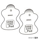 HV-LLPAD オムロン 低周波治療器用 ロングライフパッド【1組2枚入】 OMRON エレパルス用 [HVLLPAD]