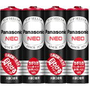 R6PNB/4VSE パナソニック マンガン乾電池単3形 4本パック Panasonic ネオ黒 [R6PNB4VSE]【返品種別A】