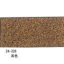 カトー24-328 バラスト 茶色 (B72)【税込】 KATO24328バラストB72 [KATO24328バラストB72...