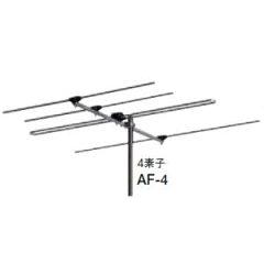 日本アンテナ AF-4