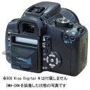 ハクバCanon EOS Kiss Digital N 専用 液晶シェード【税込】 DMH-CKN [DMHCKN]【プレでん...