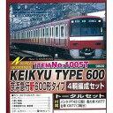 グリーンマックス 京急新600形 塗装済みキット4両トータルセット