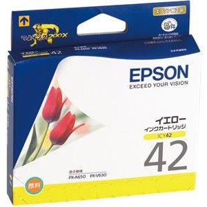 ICY42 エプソン 純正プリンタインク(イエロー) EPSON