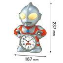 JF336A セイコークロック ウルトラマン 目覚まし時計 [JF336A]【返品種別A】【送料無料】