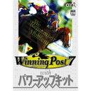 パソコンソフト コーエー【税込】Winning Post7 with パワーアップキット