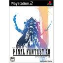 スクウェア・エニックス ファイナルファンタジーXII【PS2用】【税込】SLPM66320FF12 [SLPM66320...