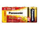 LR20XJ/4SW パナソニック アルカリ乾電池単1形 4本パック Panasonic [LR20XJ4SW]【返品種別A】