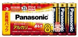 LR6XJ/8SW パナソニック アルカリ乾電池単3形 8本パック Panasonic [LR6XJ8SW]