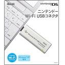 任天堂ニンテンドーWi-Fi USBコネクタ【税込】 DSP WIFIUSBコネクタ- [DSPWIFIUSBコネクタ]