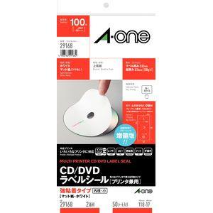 エーワン ラベルシール CD DVD プリンタ兼用 マット紙 白 2面 内径小タイプ17mmφ 1袋 50シート 29168