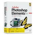 Photoshop Elements 5 WIN 日本語版 アップグレード