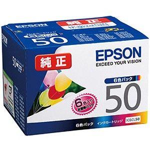 IC6CL50エプソン純正プリンタインク(6色セット)EPSON