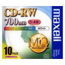CDRW80PW.S1P10S マクセル データ用4倍速対応CD-...