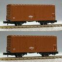 [鉄道模型]カトー 【再生産】(Nゲージ) 8039 ワム80000 2両セット - Joshin web 家電とPCの大型専門店