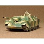 1/35 ミリタリーミニチュアシリーズ ドイツIV号駆逐戦車ラング 【35088】 タミヤ