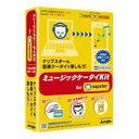 パソコンソフト ジャングル【税込】ミュージックケータイKit for Napster FOMA充電ケーブル付き...