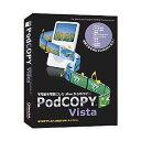パソコンソフト サイバーリンクトランスデジタル【税込】PodCOPY Vista【でんき0404】