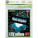 カプコンデッドライジング プラチナコレクション【Xbox360用】【税込】 92U-00006デッド...