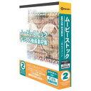 パソコンソフト イーエスアイオン【税込】ムービーストック Vol.2 三次元イメージ【デジタル0702】