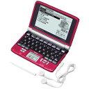 カシオ電子辞書【税込】 XD-SW6500-RD [XDSW6500RD]【デジタル0702】【辞書20070316】