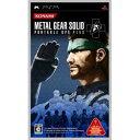 コナミデジタルエンタテインメントMETAL GEAR SOLID PORTABLE OPS PLUS【PSP用】【税込】...