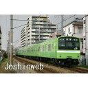 グリーンマックス JR西日本 201系直流通勤形電車 体質改善車ウグイス色  4両基本セット[Nゲージ鉄道模型]