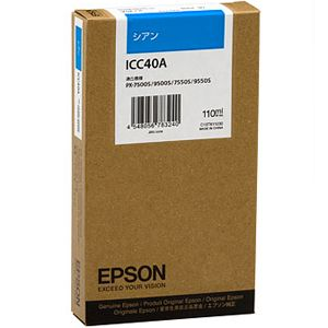 ICC40A エプソン 純正プリンタインク 110ml(シアン)