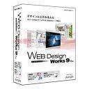 【当店ポイント2倍 10/30am9:59まで】パソコンソフト ジャングル【税込】Web Design Works9 Plu...