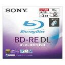 SONY2倍速対応BD-RE DL 1枚50GB(片面2層)【税込】 BNE2VBSJ2 [BNE2VBSJ2]【でんき1001】