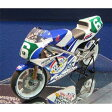 1/12 AJINOMOTO Honda NSR250'90 【14110】 【税込】 タミヤ [T14110アジノモトNSR2]【返品種別B】【RCP】