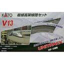 [鉄道模型]カトー (Nゲージ) 20-872 ユニトラック V13 複線高架線路セット