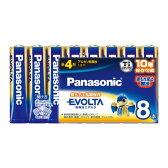 LR03EJ/8SW【税込】 パナソニック アルカリ乾電池単4形 8本パック Panasonic EVOLTA [LR03EJ8SW]【返品種別A】【RCP】