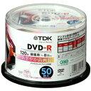 TDK 8倍速対応DVD-Rプリンタブル50枚パック (CPRM対応)【税込】 DR120DPWB50PU [DR120DPWB50P...