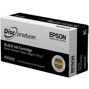 PJIC6K エプソン 純正プリンタインク(ブラック)