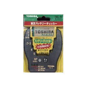 【Joshin webはネット通販1位(アフターサービスランキング)/日経ビジネス誌2012】TBC-10-K【税...