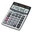 JF-120VB-N カシオ 卓上タイプ 12桁 電卓【ジャストサイズ】 [JF120VBN]【返品種別A】