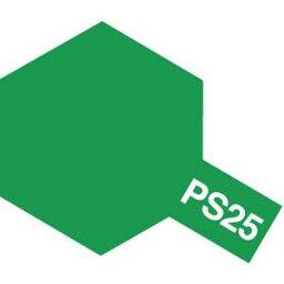 ポリカーボネートスプレー PS-25 ブライトグリーン タミヤ