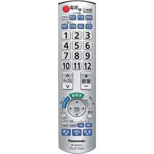 RP-RM202-S【税込】 パナソニック リモートコントローラーTV/DVD等用 Panasonic [RPRM202S]【返品種別A】【RCP】