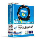 KINGSOFT Internet Security U 5ライセンス版