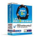 KINGSOFT Internet Security U 5ライセンス版