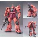 【再生産】1/100 MG MS-06S シャア専用ザク ver.2.0 (機動戦士ガンダム) バンダイ